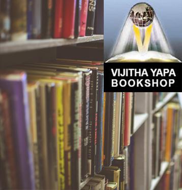 Vijithayapa