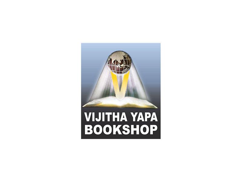 Vijitha Yapa
